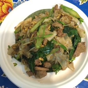 Pad See Eww with Pork